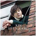 【予約】キム・ヒョンジュン / 「今でも」 通常盤