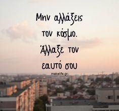 #make #life #simple