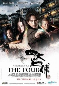 The Four (2012) Hindi Dubbed Movie Watch Online