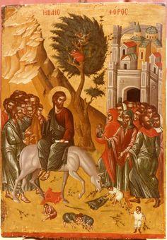 Byzantine Art, Jesus Christ, Painting, Yard, Painting Art, Paintings, Painted Canvas, Drawings