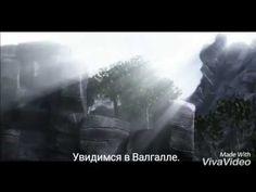 Стих Иккинга  (Как приручить дракона 3)