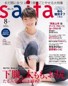 saita発売になりました。