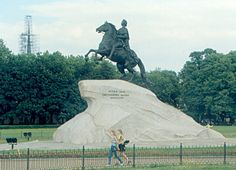 St. Petersburg - Peter the Great Statue
