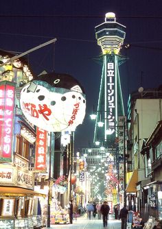 #Osaka nights! Tsutenkaku Tower still makes a mark on the Osaka skyline