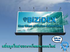 We are a new evolution of online advertising , contact us and find out what we have to offer at https://bizidex.com/?bizi=29