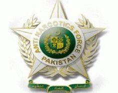 لاہور ( ہاٹ لائن) لاہور ائیر پورٹ پر اینٹی نارکوٹکس فورس کی بڑی کارروائی، کویت جانے والے مسافر کے سا