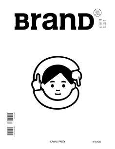Brand by: Noritake Japanese Illustration, Simple Illustration, Character Illustration, Graphic Design Illustration, Type Logo, Brand Magazine, Logo Character, Japanese Logo, Illustrations And Posters