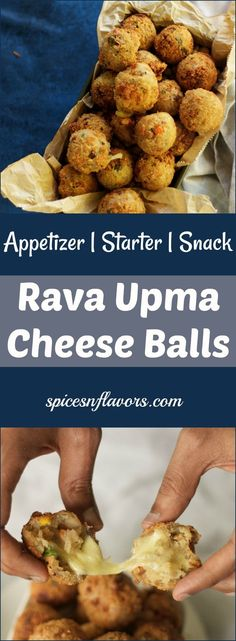 easy way to make use of leftover rava upma perfect for parties, potlucks simple starter or appetizer recipe cheese balls to try food photography best breakfast recipe rava upma breakfast recipe