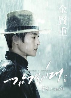"Release new drama: ""Inspiring age"" @                                      15 January 2014"