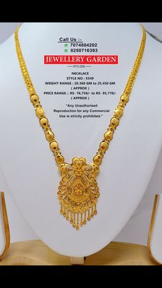 1 Gram Gold Jewellery, Gold Jewellery Design, Gold Jewelry, Bridal Bangles, Gold Bangles, Gold Jhumka Earrings, Gold Necklace, Vaddanam Designs, Antique Necklace