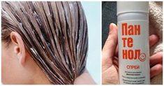 Для тела от ожогов и шелковистой шевелюры: восстановить волосы поможет Пантенол