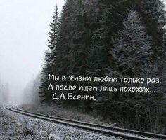 Есенин http://to-name.ru/biography/sergej-esenin.htm
