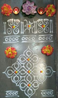 Rangoli Side Designs, Small Rangoli Design, Rangoli Patterns, Rangoli Designs Images, Rangoli Ideas, Rangoli Designs Diwali, Sanskar Bharti Rangoli Designs, Kolam Rangoli, Flower Rangoli