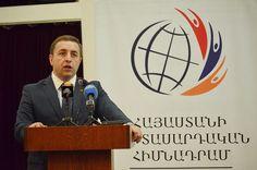 Կարեն Ավագյան