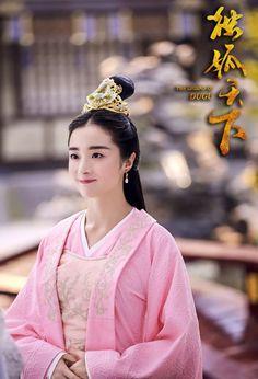 The Legend of Dugu 《独孤天下》 - Hu Bingqing, Zhang Danfeng, Ady An, Li Yixiao, Jeremy Tsui Film China, Princess Agents, China Girl, Chinese Clothing, Chinese Actress, Chinese Culture, Hanfu, China Fashion, Drama