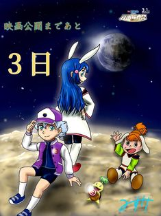 Doraemon Wallpapers, Anime Characters, Character Design, Artists, Cartoon, Movies, Films, Cinema, Movie