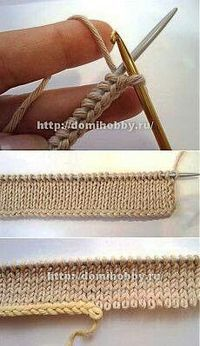 different seaming techniques