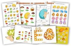 FREE - Preschool Printables.Комплект материалов для тематических занятий по теме ежики hedgehogs preschool download