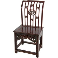 Oriental Furniture Antique Chinese Hand Carved Solid Wooden Chair