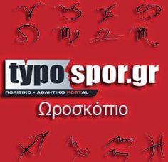 typospor.gr  : Ωροσκόπιο-Κυριακή 9 έως 15/11/14