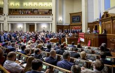 Рада готовит закон об ограничении деятельности УПЦ Московского патриархата