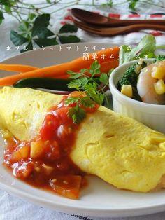 フレッシュトマトケチャップの簡単チーズオムライス。 | 美肌レシピ