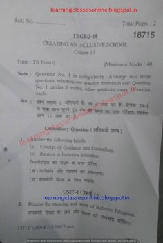 KUK b.Ed year Creative and Inclusive School Question Paper 2018 - B.Ed Kurukshetra University papers Sample Question Paper, Previous Year Question Paper, Question Mark, Bachelor Of Education, Related Post, University, Knowledge, The Unit, This Or That Questions