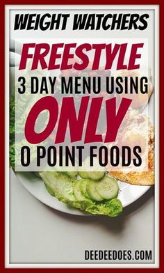 For those of you on Weight Watchers Freestyle, I came up with a 3 day meal plan using only 0 point foods on the Weight Watchers Freestyle Plan. I thought it would be interesting to see what I could come up with on a whim. Now, I know Weight Watchers does not promote this way of dieting. But I thought doing this would be helpful should you be struggling with a weight plateau, planning an upcoming vacation or even short on cash and you just have the basic foods on hand.