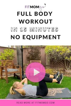 15 Minute Full Body Workout | No Equipment #fullbodyworkout #workoutvideos #workoutsforwomen #quickworkout Short Workouts, Cardio Workouts, Workout Tips, Workout Videos, At Home Workouts, Health And Fitness Tips, Health And Wellness, Full Body Workout No Equipment, Post Pregnancy Workout
