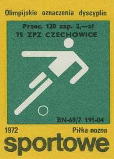 Appropriation of famous Otl Aicher pictograms. Typography is not as rigorous as the master, but the modernist spirit is there.