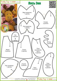 Other Patterns for kids toys Organic kids Products…