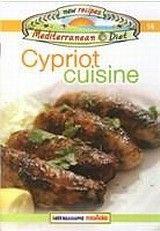 Cypriot Cuisine