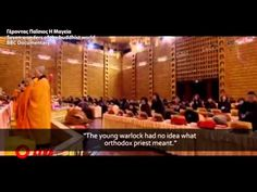 Elder Paisios Prophecies - YouTube Orthodox Priest, Greece, Times, Youtube, Greek, Youtubers