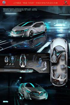 Entry winner Zhao Ziwen Wuhan University of Technology Roewe 2020MPV Concept Design Board