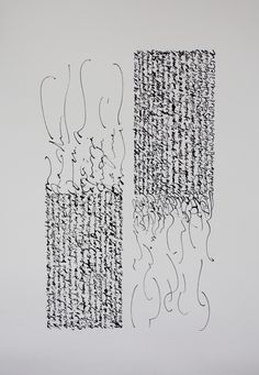 Christophe Badani. Abstract asemic Calligraphy.