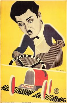 """The Stenberg Brothers, Vladimir and Georgii, were Russian/Swedish designers, known for creating avant garde/constructivist theater and film posters in Moscow during the 1920's and 30's.  This is a poster for Clyde Bruckman's """"A Real Gentleman,"""" 1928."""