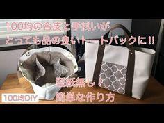Herve, Shopping Bags, Bago, Diaper Bag, Gym Bag, Pocket, Sewing Tips, Scrappy Quilts, Tutorials