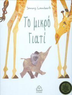 ΤΟ ΜΙΚΡΟ ΓΙΑΤΙ Educational Activities, Childrens Books, Fairy Tales, Baby Books, Greece, Children's Books, Greece Country, Children Books, Teaching Materials