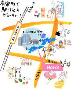 有楽町で駆け込みビューティー! の地図
