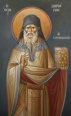 Religious Pictures, Religious Icons, Religious Art, Byzantine Icons, Byzantine Art, Orthodox Catholic, Archangel Raphael, Raphael Angel, Paint Icon
