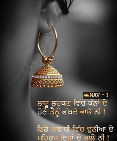 Lyrics by Please Turn on post notifications ⤴️ Like👍 comment✍️ & Share✅✅✅ ————————————————————— Punjabi Attitude Quotes, Punjabi Funny Quotes, Punjabi Love Quotes, Girly Attitude Quotes, Suits Quotes, Gurbani Quotes, Swag Quotes, Song Lyric Quotes, Qoutes