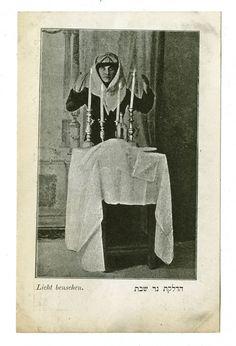 Licht benschen / הדלקת נר שבת - Postcard depicting a woman lighting Sabbath candles. Jewish History, Jewish Art, Holiday Candles, Judaism, Sabbath, Christian Faith, Catholic, Festivals