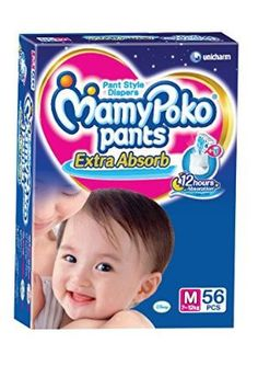 Mamy Poko Medium Size Baby Diapers (56 count) @ Rs.227  Amazon