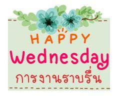 Hi Gif, Just Saying Hi, Happy Wednesday, Say Hi, Good Morning, Stickers, Pop, Sayings, Good Day