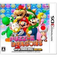 Japan World: Puzzle & Dragons Super Mario Bros. Edition for Nintendo 3DS™ (3DS)