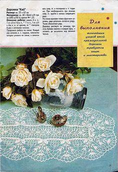 Валя-Валентина № 000 1997-11 - Osinka.Valentina.Old - Picasa Web Albümleri