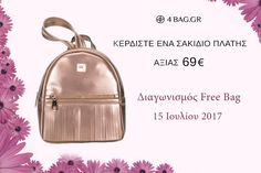 ΜΕΓΑΛΟΣ ΔΙΑΓΩΝΙΣΜΟΣ FREE BAG 15 ΙΟΥΛΙΟΥ 2017 Leather Backpack, Fashion Backpack, Backpacks, Lifestyle, Bags, Handbags, Leather Backpacks, Backpack, Backpacker