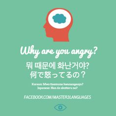 'Why are you angry?' in Korean and Japanese: Master3Languages - Korean, Japanese, English