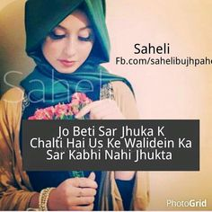 382 Best Girls At Top Images Hindi Quotes Jokes Quotes Quotations