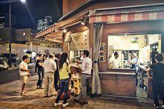 Street stand tokyo japan